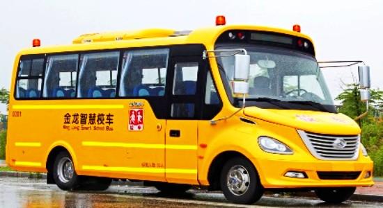 金龙36座幼儿园校车