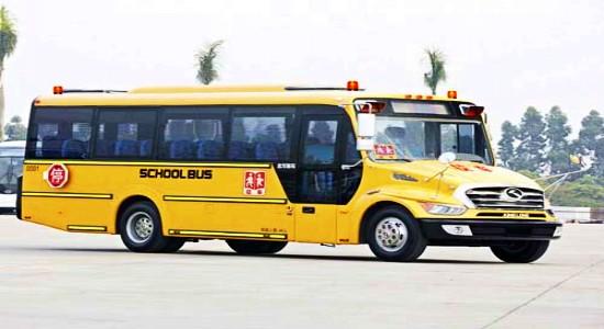金龙41座小学生校车