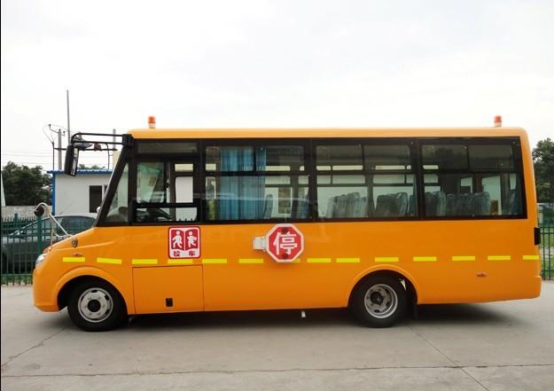 楚风35座小学生校车