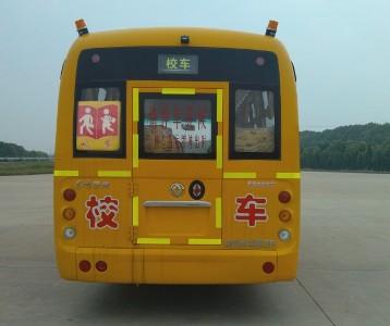 东风24-42座幼儿园校车价格