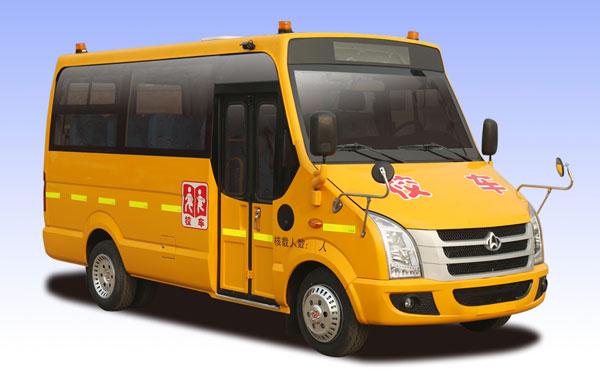 长安32座幼儿专用校车
