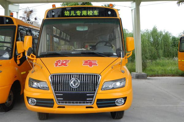 东风32座幼儿园校车价格