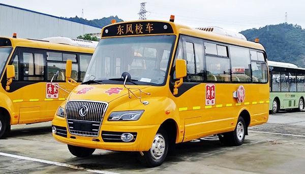 东风31座小学生专用校车