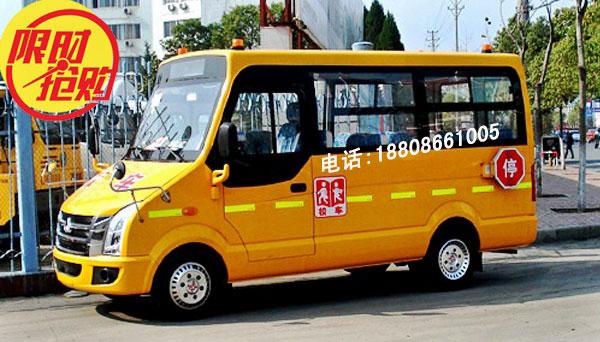 长安10-18座幼儿园校车