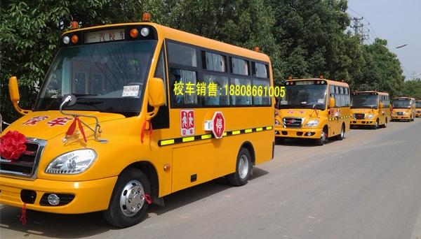 解放31座幼儿园校车(窄身型)