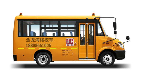 金龙海格10-19座小学生校车