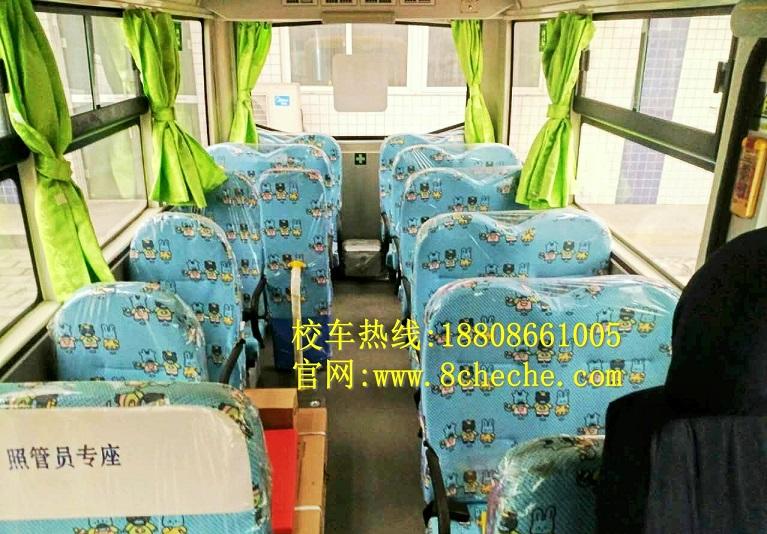 金龙海格10-19座幼儿园校车价格