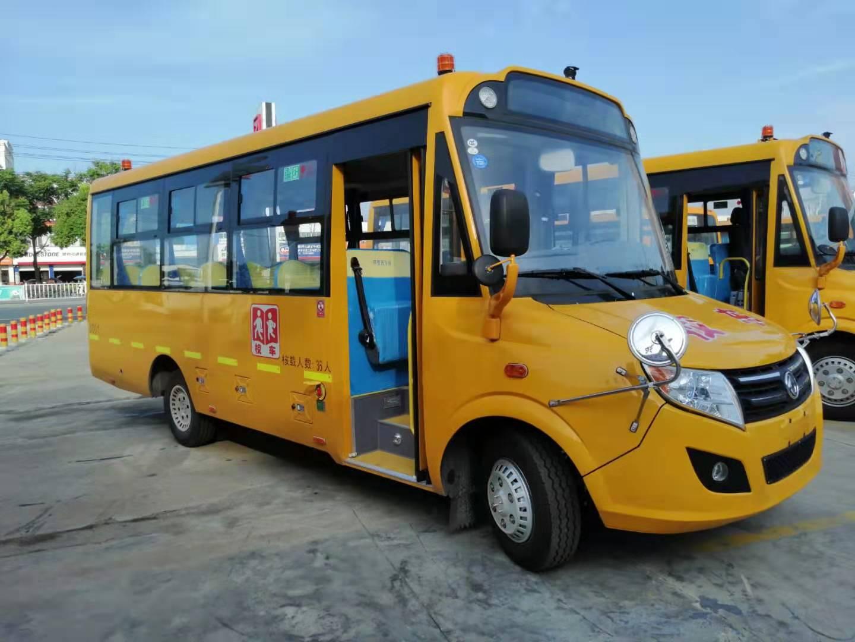 东风24-36座幼儿专用校车